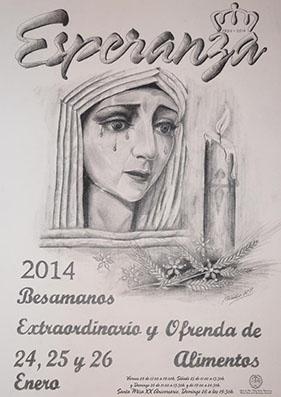 Cartel anunciador del besamanos, obra de Basilio Fco. Romero Parrado