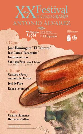 festival_cante_antonio_alvarez